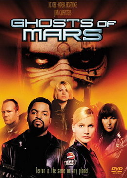 Призраки Марса (Ghosts of Mars)