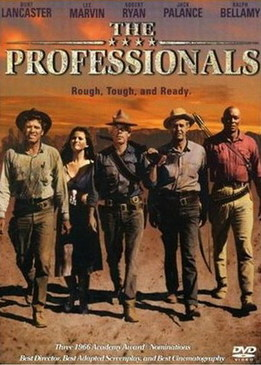 Профессионалы (The Professionals)