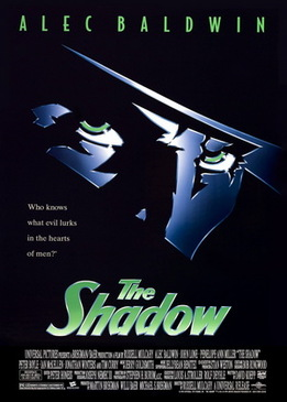Тень (The Shadow)