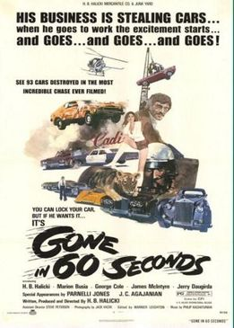 Угнать за 60 секунд (Gone in 60 Seconds)