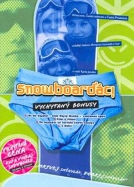 Сноубордисты