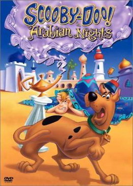 Скуби-Ду и Ночи Шахерезады (Scooby-Doo in Arabian Nights)