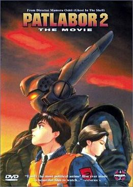 Полиция будущего – 2: Восстание (Patlabor 2: The Movie)