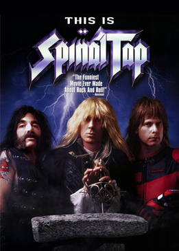 Это - Spinal Tap! (This Is Spinal Tap)