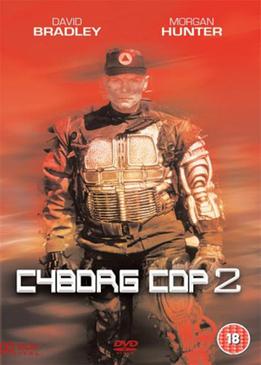 Киборг-полицейский 2