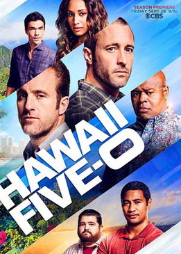 Гавайи 5.0 (Hawaii Five-0)