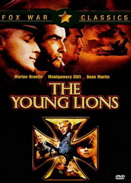 Молодые львы (The Young Lions)