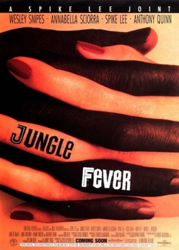 Лихорадка джунглей (Jungle Fever)