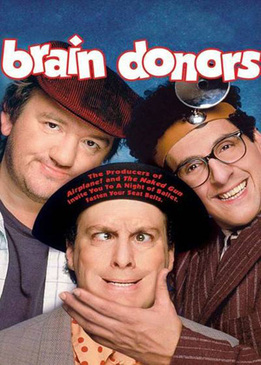 Недоумки (Brain Donors)