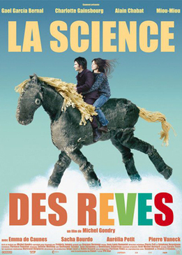 Наука сна (La science des reves)