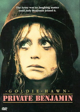 Рядовой Бенджамин (Private Benjamin)