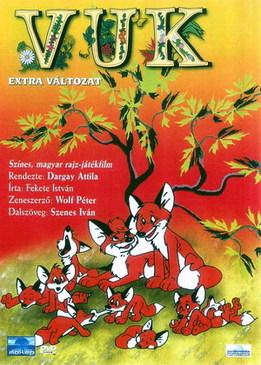 Лисенок Вук