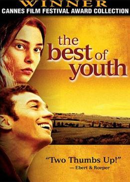 Лучшие из молодых