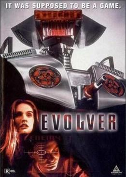 Эволвер