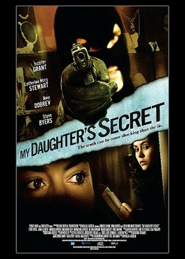 Двуликий убийцa (My Daughter's Secret)