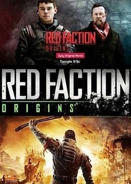 Красная фракция: Происхождение