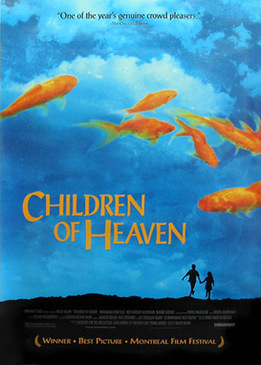 Дети небес (Children of Heaven)