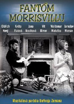 Призрак замка Моррисвиль