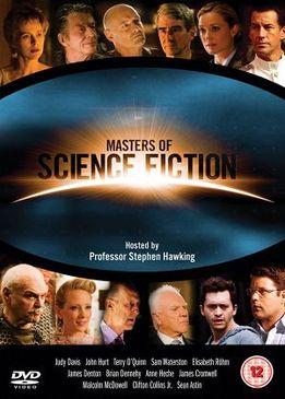 Мастера научной фантастики/ Хроники будущего