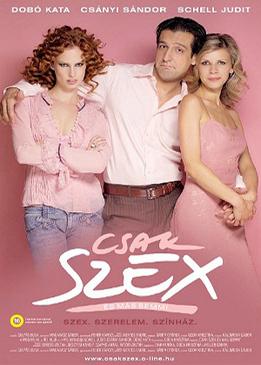 Секс и больше ничего