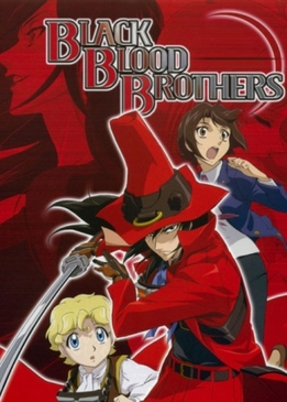 Братство черной крови