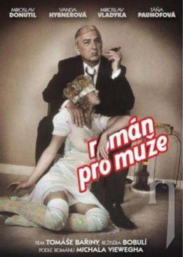 Роман для мужчин