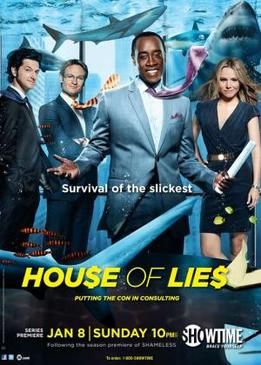 Обитель лжи (House of Lies)