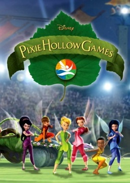 Турнир Долины Фей (Pixie Hollow Games)