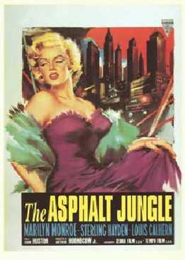 Асфальтовые джунгли