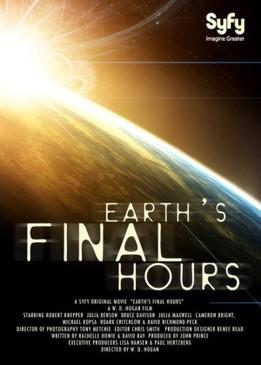Последние часы Земли / Последний час Земли