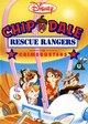 Chip «n» Dale Rescue Rangers