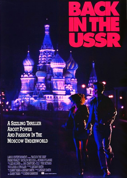 Снова в СССР (Back in the U.S.S.R.)