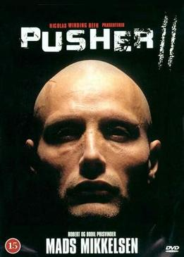 Дилер 2 (Pusher II)