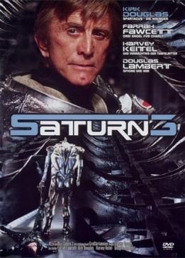 Сатурн 3