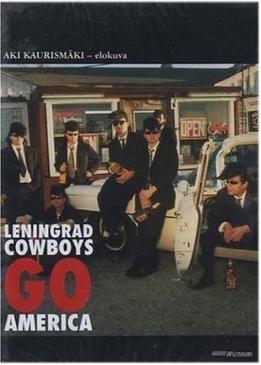 Ленинградские ковбои едут в Америку
