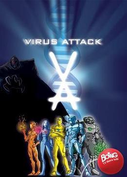 Вирус атакует!