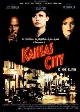 Канзас-Сити