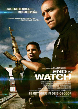 Патруль (End of Watch)