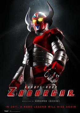 Робот Заборгар