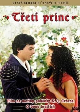 Третий принц