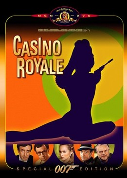 Казино Рояль (Casino Royale)