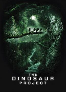 Проект «Динозавр»