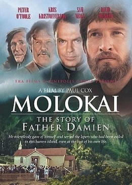 Молокаи: история отца Дэмиена (Molokai: The Story of Father Damien)