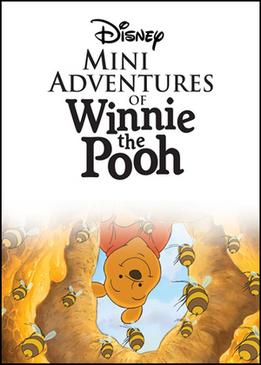 Винни Пух и его друзья. Маленькие приключения