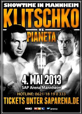 Бой за титул чемпиона мира по версиям WBA/WBO/IBF/IBО.