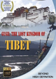 Guge. The Lost Kingdom of Tibet