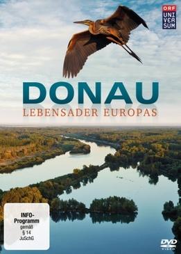 Дунай - европейский спасательный круг