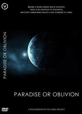 Рай или забвение