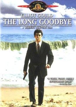 Долгое прощание