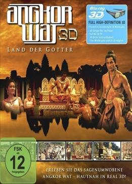 Ангкор Ват: Земля богов